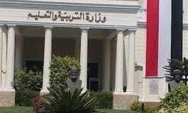 """255 ألف و353 طالب/طالبة """"بالشعبة الأدبية"""" يؤدون امتحان مادة اللغة العربية ."""
