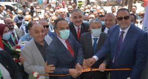 محافظ المنيا يفتتح فرع البنك الأهلي بمجمع المصالح بمركز ملوي جنوب المحافظة | المنيا
