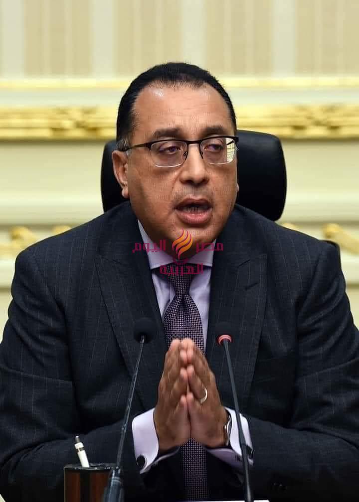 قرار لرئيس الوزراء : إجازة رسمية خلال الفترة من 19 يوليو حتى 24 يوليو الجاري بمناسبة عيد الأضحى المبارك وعيد ثورة 23 يوليو   رئيس الوزراء