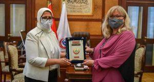 وزيرة الصحة؛ تستقبل سفيرة دولة سلوفينيا بالقاهرة لتعزيز سبل التعاون في القطاع الصحي | سفيرة دولة سلوفينيا