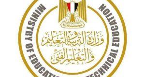 التعليم : بالاسماء الغرفة المركزية ترصد 35حالة غش في امتحانات الثانوية اليوم | التعليم