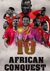 وزير الرياضة: يهنئ الأهلي بالتتويج ببطولة دوري أبطال إفريقياويستقبل بعثة الفريق بمطار القاهرة غداً | وزير