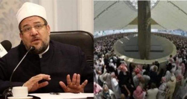 وزير الأوقاف .. رمي الجمرات بين المظهر والجوهر   الجمرات