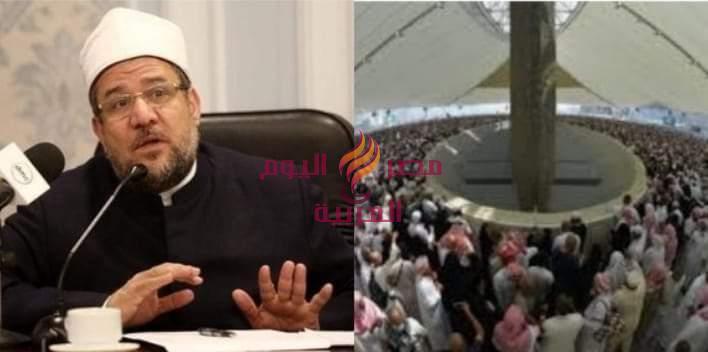 وزير الأوقاف .. رمي الجمرات بين المظهر والجوهر | الجمرات