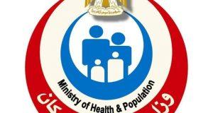 الصحة: ارتفاع حالات الشفاء من مصابي فيروس كورونا إلى 225869 وخروجهم من المستشفيات | الصحة