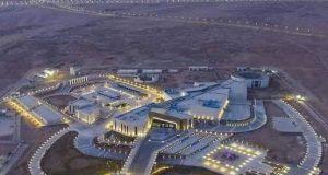 «توي» البريطانية تعلن عن رحلات طيران لشرم الشيخ لصيف 2022 من مطار بريستول   «توي» البريطانية