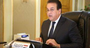 تطهير الجامعات المصرية من المنتمين للجماعات الإرهابية وتطبيق القانون الجديد | تطهير