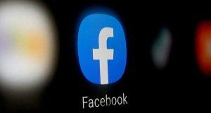 الـميتافيرس : الفيسبوك يعلن عن مشروع جديديمتزج فيه العالمان الحقيقي والافتراضي | الفيسبوك