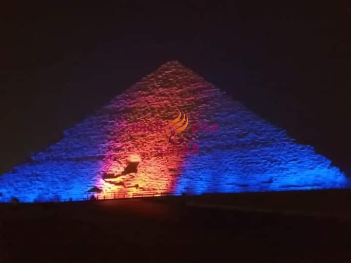 إضاءة الهرم الأكبر باللونين الأزرق و البرتقالي | إضاءة الهرم الأكبر باللونين الأزرق و البرتقالي