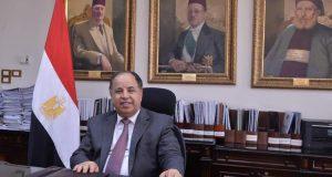 وزير المالية: للمرحلة الثالثة لمبادرة «السداد النقدى الفورى»أكثر من ١٦٠٠ شركة مُصدرة   وزير