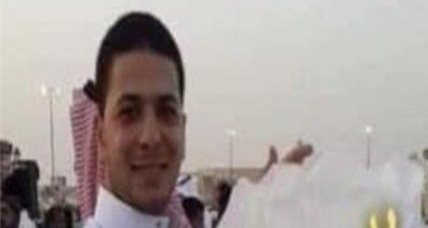 إعدام مواطن سعودى قتل شاب مصرى بسبب شهامتة | إعدام