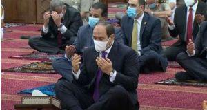 فى إجراءات إحترازية.. السيسى يؤدى صلاة العيد بمسجد ملك الملك | السيسى