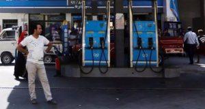 """صاحب"""" محطه وقود"""" يمتنع عن بيع بنزين 80 بفاقوس شرقيه   وقود"""