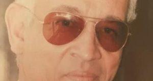 عزاء واجب اللواء / محمد صادق ابو النور مساعد وزير الداخلية الأسبق فى ذمة الله   عزاء
