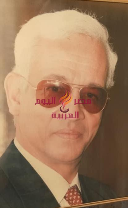 عزاء واجب اللواء / محمد صادق ابو النور مساعد وزير الداخلية الأسبق فى ذمة الله
