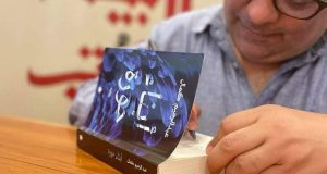 اليوم« عبد الرحيم كمال» يوقع في مكتبة بيت الكتب بالإسكندرية وقريباً بكتبة الديوان بالساحل الشمالي   بيت الكتب بالإسكندرية