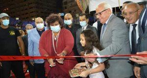 تحت رعاية رئيس الجمهورية وضمن احتفالات بورسعيد عاصمة الثقافة المصرية  