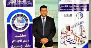 جامعة بنها تفوز بالمركز الثانى فى مسابقة تحدى بنك الابتكار المصرى