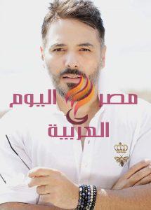 """جمعية """"عياش الطفولة"""".. تدعم مشروع """"نفسية ولادنا اولوية ببلادنا"""""""