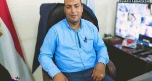 رسالة لرئيس مدينة دسوق نقدر عطائكم الدائم في سبيل رفعة مدينتنا |