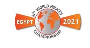 350 لاعب ولاعبة من 15 دولة يشاركون في بطولة العالم للرماية أكتوبر المقبل