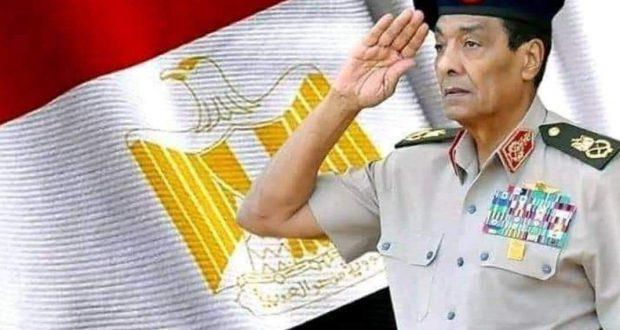 مصر تودع أحد أبطالها |