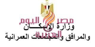 """رئيس جهاز """"دمياط الجديدة"""": الأحد 3 أكتوبر المقبل.. فتح باب الترشح لعضوية مجلس أمناء المدينة"""