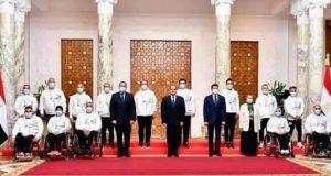 الرئيس السيسي؛ يعرب عن خالص الاحترام والتقدير لأبطال مصر البارالمبيين |