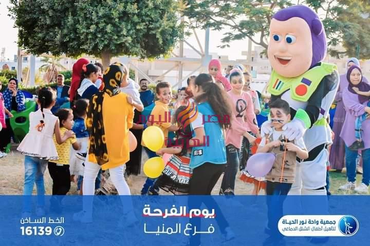 جمعية واحة نور الحياة الخيرية تنشر البهجة لأطفال الشلل الدماغي بمحافظة المنيا |