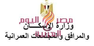 وزير الإسكان يبدأ جولته الميدانية بمدينة المنصورة الجديدة بتفقد مشروعى الفيلات والكورنيش