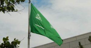 السعودية : علقت واردات اللحوم البرازيلية بعد اكتشاف إصابة شخصين بجنون البقر   السعودية : علقت واردات اللحوم البرازيلية بعد اكتشاف إصابة شخصين بجنون البقر
