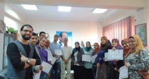 الباشا يكرم المجموعة الثانية من العاملين المشاركين في البرنامج التدريبي مهارات حياتية بالشباب والرياضة بالدقهلية