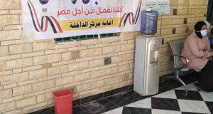 """قافلة طبية مجانية لقرية """"الراشدة"""" بمركز الداخلة في الوادي الجديد  """