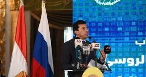 فعاليات منتدي الشباب المصري الروسي الثاني