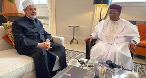 شيخ الأزهر .. يلتقى الرئيس السابق للنيجر لمناقشة سبل دعم القارة الإفريقية | شيخ الأزهر .. يلتقى الرئيس السابق للنيجر لمناقشة سبل دعم القارة الإفريقية