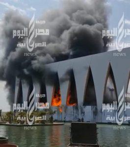 حريق يلتهم منطقة احتفالات مهرجان الجونة السينمائي قبل انطلاقه بيوم
