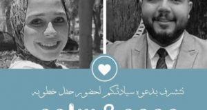 مصر اليوم العربية ترسل برقية تهانى لنائب رئيس قسم الاخبار منى الحديدي | العربية
